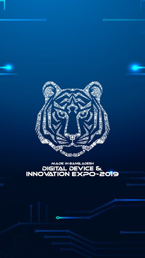 Digital Device & Innovation Expo 2019
